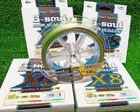 G-SOUL SUPER JIGMAN X8
