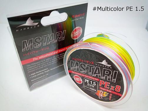Mastari  (Multicolor)