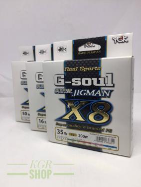 G-SOUI SUPER JIGMAN X8