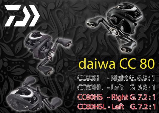 Daiwa CC 80