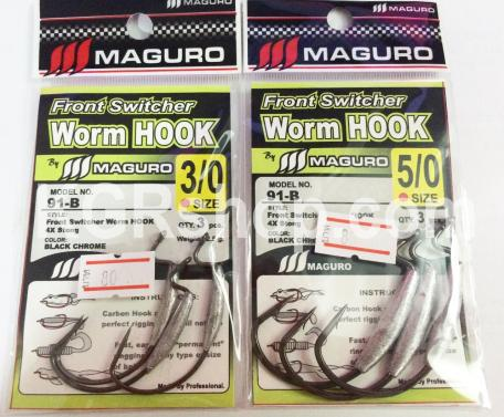 Worm Hook 91-B